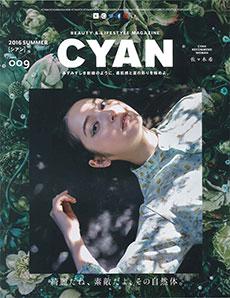 2016_CYAN-issue009