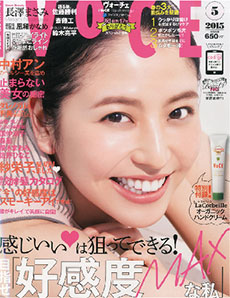 2015_5月号_VOCE