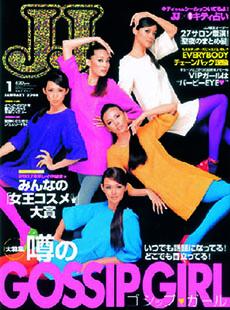 2008_01_JJ_cover