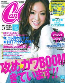 2009_5月号CanCam