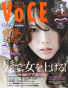2010_06_VoCE_cover