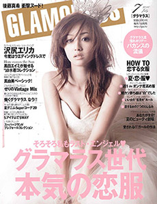 2010_07_GLAMOROUS_cover
