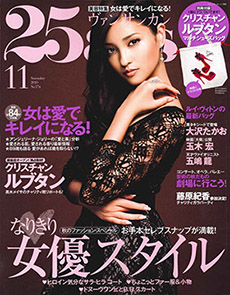 2010_11_25ans_cover