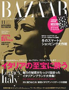 2010_11_BAZAAR_cover