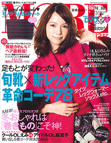 2010_12_MORE_cover