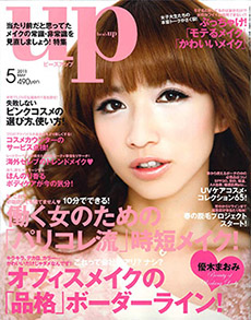 2011_05_bes's_up_cover