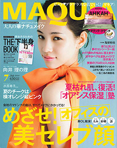 2011_07_MAQUIA_cover