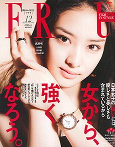 2011_12_FRaU_cover