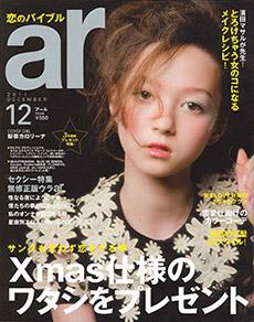 2011_12_ar_cover