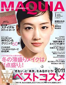 2012_01_MAQUIA_cover