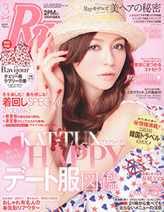 2012_03_Ray_cover