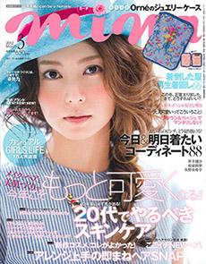 2012_03_mina_cover