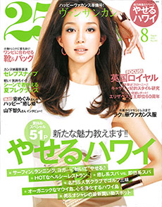 2012_08_25ans_cover