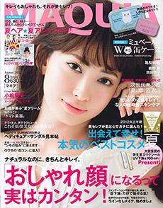2012_08_MAQUIA_cover