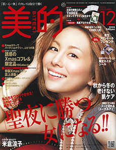 2010_12_美的_cover