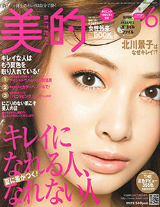 2010_06_美的_cover