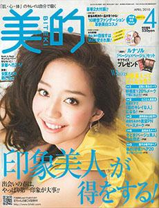 2010_04_美的_cover