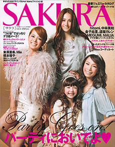 2011_01_SAKURA1月号増刊_cover