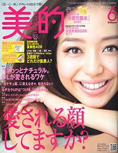 2011_06_美的_cover
