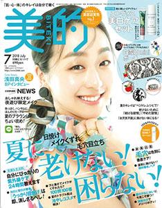 MT_biteki_07